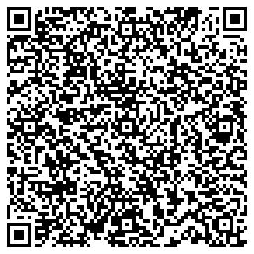 QR-код с контактной информацией организации SAN trade service (САН трейд сервис), ТОО