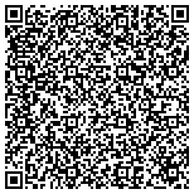 QR-код с контактной информацией организации Элита статус, сервисная компания, ТОО