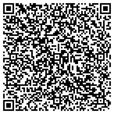 QR-код с контактной информацией организации Can Agro (Кан Агро), ТОО