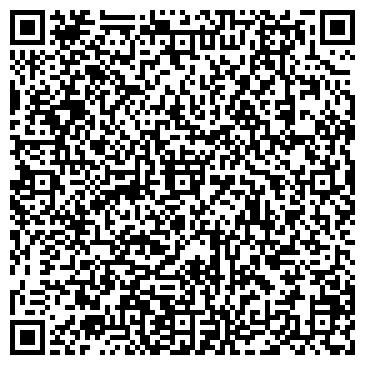 QR-код с контактной информацией организации ОралАгро, ТОО