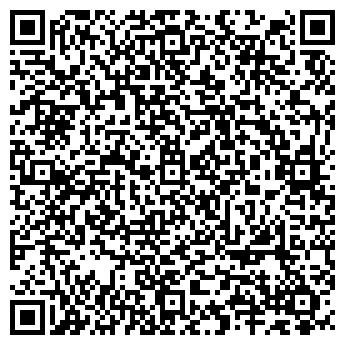 QR-код с контактной информацией организации Есельбаев Т.Е., ИП
