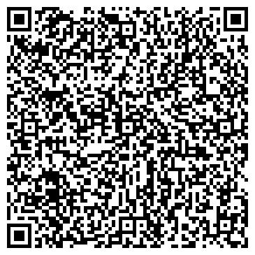QR-код с контактной информацией организации Урал ЛТД, ТОО