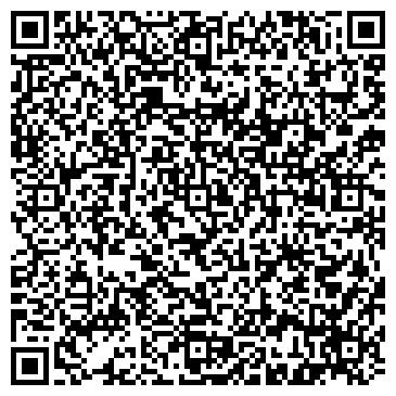 QR-код с контактной информацией организации Agroservis (Агросервис), компания