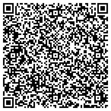 QR-код с контактной информацией организации ДиВиТон Сервис, ЧПТУП