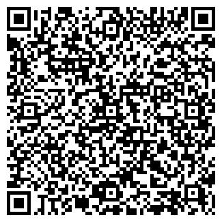 QR-код с контактной информацией организации Дары Азова плюс, ЧП