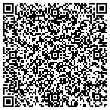 QR-код с контактной информацией организации Хладокомбинат № 3, ООО