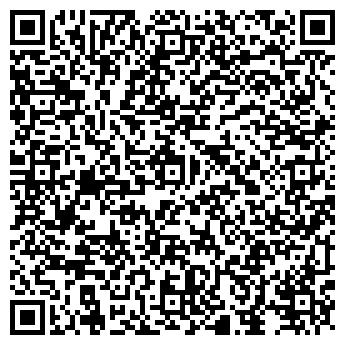 QR-код с контактной информацией организации Манец,ЧП