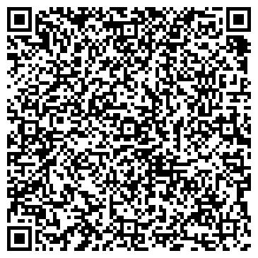 QR-код с контактной информацией организации ДУНАЕВЕЦКИЙ АРМАТУРНЫЙ ЗАВОД, ООО