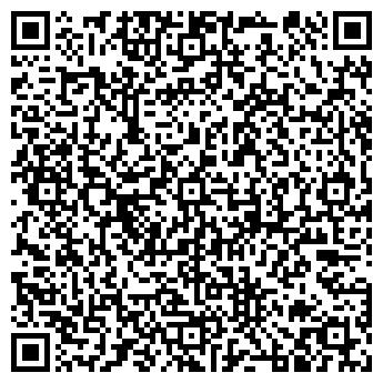 QR-код с контактной информацией организации СТАНДАРТ, ПК