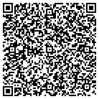 QR-код с контактной информацией организации Damair fish (Дамэя фишь), ТОО