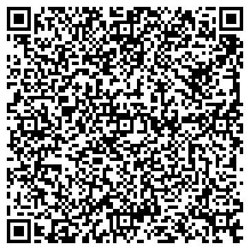 QR-код с контактной информацией организации Элит-Одесса, ООО