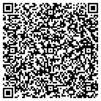 QR-код с контактной информацией организации Аквариум Сервис, ТОО