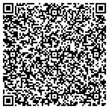 QR-код с контактной информацией организации ПилСТиК, ООО