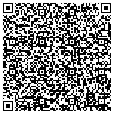 QR-код с контактной информацией организации Корюковское лесное хозяйство, ГП
