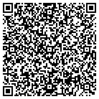 QR-код с контактной информацией организации Скер, ООО