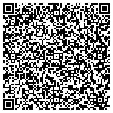 QR-код с контактной информацией организации Гранд ВЭД Лес, ТОО