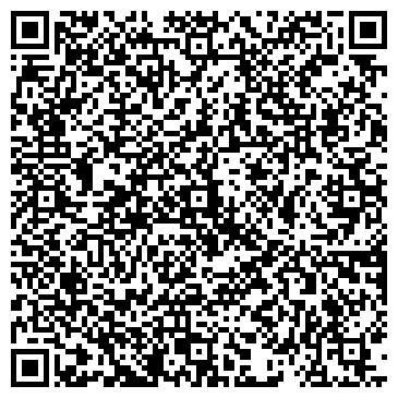 QR-код с контактной информацией организации Колор, ТОО