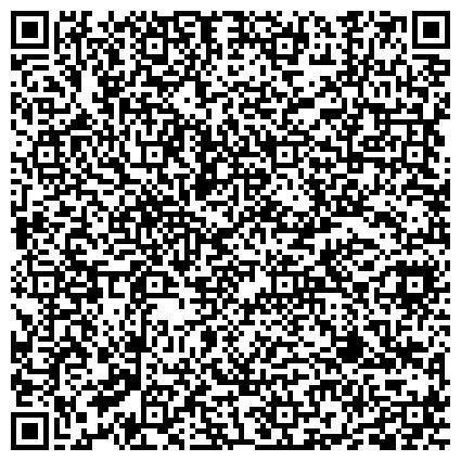 QR-код с контактной информацией организации Черниговское областное управление лесным и охотничьим хозяйством, ГП