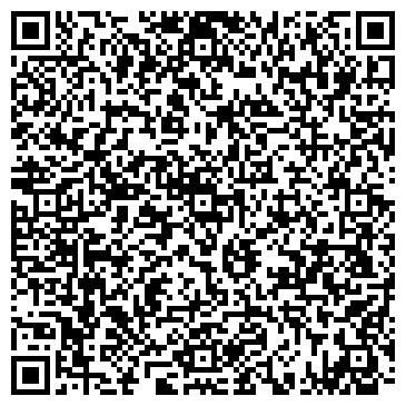 QR-код с контактной информацией организации Лакоса, ООО