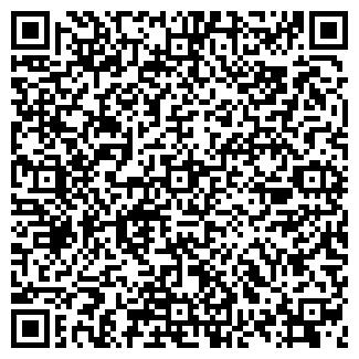 QR-код с контактной информацией организации Бона, ИП