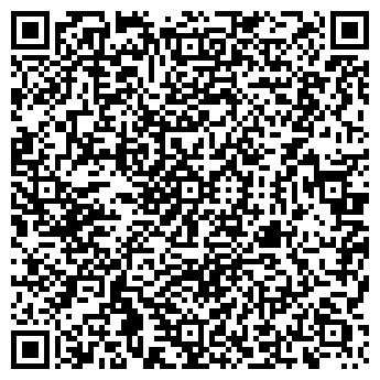QR-код с контактной информацией организации КМК холдинг, ТОО