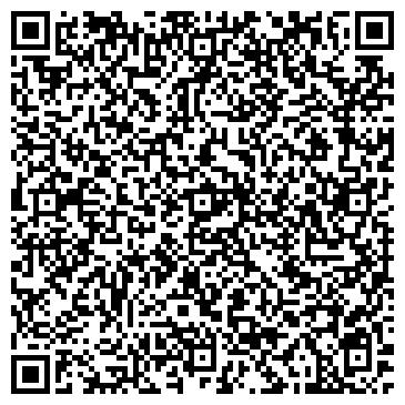 QR-код с контактной информацией организации Лениногор орманы, ТОО