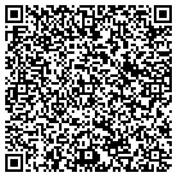 QR-код с контактной информацией организации Томагавк, ТОО