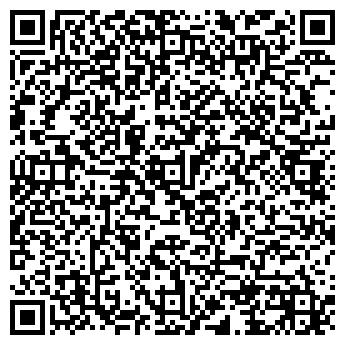 QR-код с контактной информацией организации Березка, СПД