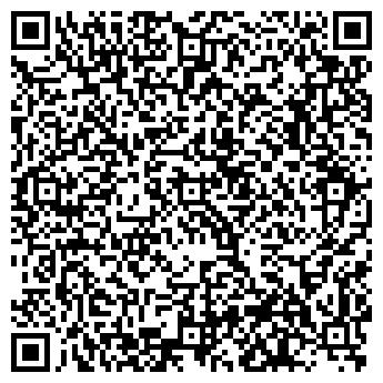 QR-код с контактной информацией организации Осипов, ООО
