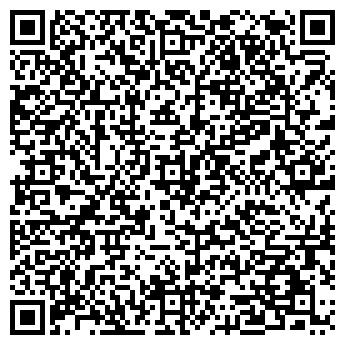 QR-код с контактной информацией организации Калгина, КФ