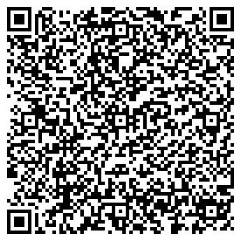QR-код с контактной информацией организации Чавага, ЧП