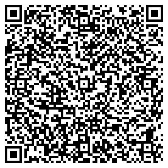 QR-код с контактной информацией организации Волошина, ЧП