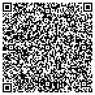 QR-код с контактной информацией организации Соя-Прогресс+, ООО