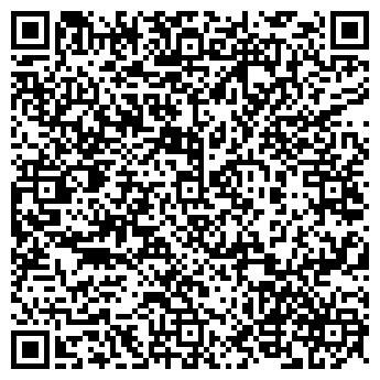 QR-код с контактной информацией организации Борок