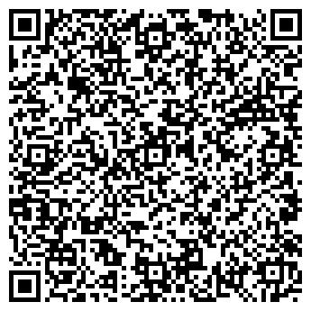 QR-код с контактной информацией организации Проспер, ООО