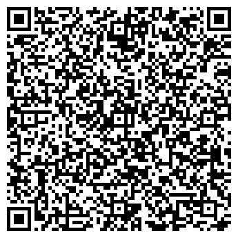 QR-код с контактной информацией организации Иван, КФХ