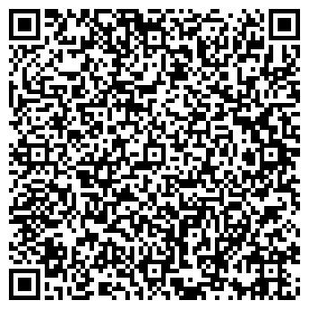 QR-код с контактной информацией организации ИмпЭксФуд, ООО