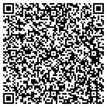 QR-код с контактной информацией организации Бахчисарай, ЧП