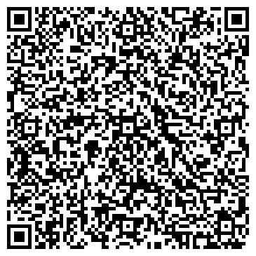 QR-код с контактной информацией организации Tercet West ТЗП ИЧУП