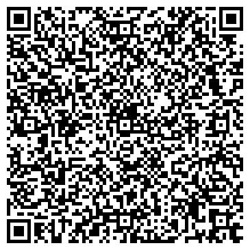 QR-код с контактной информацией организации Барановичское РАЙПО