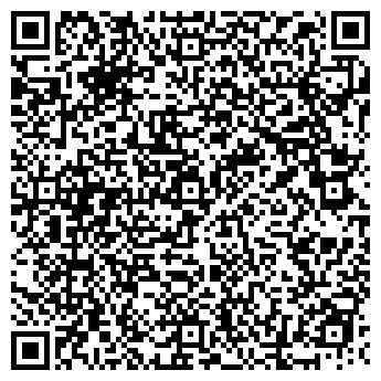 QR-код с контактной информацией организации Савкова Е.В., ЧП
