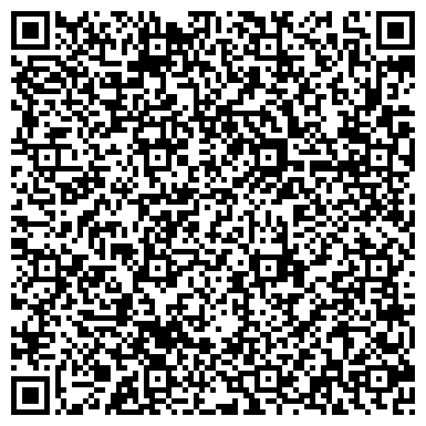 QR-код с контактной информацией организации Голубейко О.А., СПД