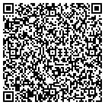 QR-код с контактной информацией организации Эвен, ООО