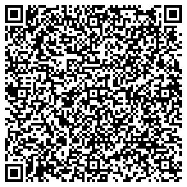 QR-код с контактной информацией организации Кристалл-Элит, ООО