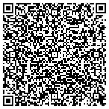 QR-код с контактной информацией организации Винагротрейд, ООО