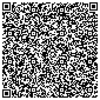 QR-код с контактной информацией организации Агрохим (Луганская фирма по агрохимическому обслуживанию сельского хозяйства), ООО