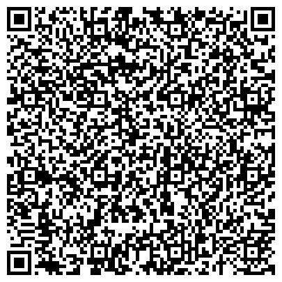 QR-код с контактной информацией организации Забаровское (элитхоз семенного картофеля), ООО