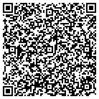 QR-код с контактной информацией организации Юг Агролидер , ООО