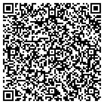 QR-код с контактной информацией организации Грек В.В, СПД