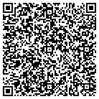 QR-код с контактной информацией организации Эко-Фум, НПП, ООО